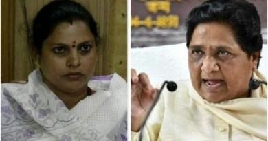बीजेपी विधायक साधना सिंह का विवादित बयान