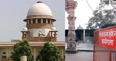 मोदी सरकार ने सुप्रीम कोर्ट से कहा है कि अयोध्या में हिंदू पक्षकारों को जो हिस्सा दिया गया है, वह रामजन्मभूमि न्यास को दे दिया जाए।