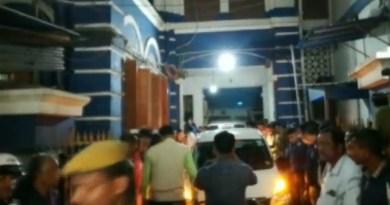 CBI in Kolkata