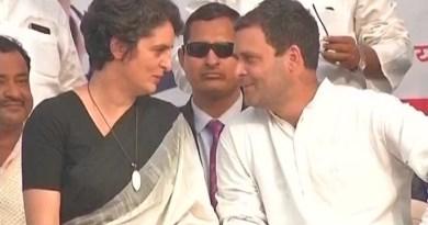 राहुल गांधी के घर में ही उत्तर प्रदेश के कांग्रेस नेताओं के साथ बैठक की।