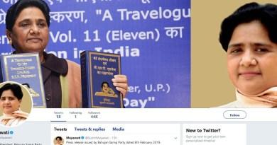 सोशल मीडिया की ताकत को बीएसपी प्रमुख मायावती ने देर से ही सही लेकिन पहचान ही लिया है। 2019 के चुनावी रण में मायावती का डिजिटल अवतार सामने आया है।
