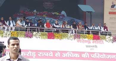 बिहार के बरौनी में एक रैली को संबोधित करते हुए पीएम ने एक बार फिर शहीद जवानों को याद किया।