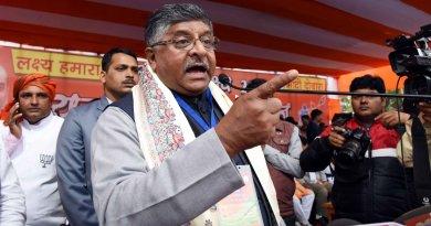 रविशंकर प्रसाद के खिलाफ नारेबाजी