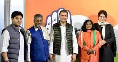 कांग्रेस में शामिल हुईं बीजेपी की बांगी संसदा सावित्री बाई फुले