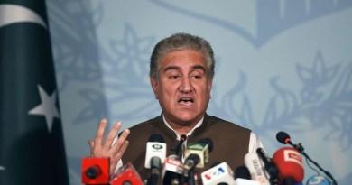 पाकिस्तान के विदेश मंत्री शाह महमूद कुरैशी
