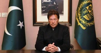 पाकिस्तान के प्रधानमंत्री इमरान खान की कुर्सी जा सकती है। इसकी वजह है लाहौर हाईकोर्ट में दायर उनके खिलाफ याचिका।