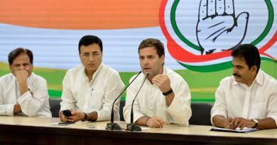 कांग्रेस ने न्यूयनत गारंटी योजना के तहत 12 हजार रुपये से कम कमाने वाले परिवार की आमदनी न्यूनतम 12 हजार रुपये करने का वादा किया है।