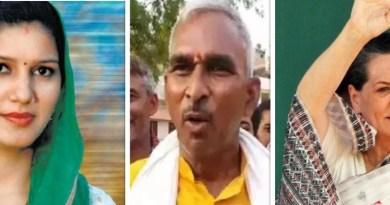 अपनी विवादित बयानबाजी के लिए जाने फेमस बीजेपी विधायक सुरेंद्र सिंह ने एक बार फिर बेहद आपत्तिजनक बयान दिया है।