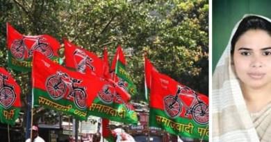 समाजवादी पार्टी ने गुरुवार को अपने पांच प्रत्याशियों की लिस्ट जारी कर दी। यह पार्टी की दसवीं सूची है।