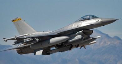 पाकिस्तान का एफ-16 विमान