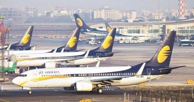 विमानन कंपनी जेट एयरवेज की उड़ानें अस्थाई रूप से स्थगित हो गई है। बुधवार रात 10:30 बजे के बाद से कंपनी के सभी जहाजों का परिचालन बंद हो गया है।