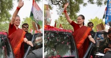 यूपीए चेयरपर्सन सोनिया गांधी ने गुरुवार को रायबरेली सीट से नामांकन दाखिल किया।