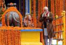 उत्तराखंड: नवरात्रि के पहले दिन उत्तराखंड आ सकते हैं PM मोदी, तैयारियां हुई तेज