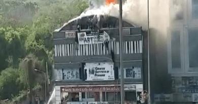 सूरत के कोचिंग सेंटर में आग