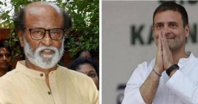 लोकसभा चुनाव में मिली करारी हार के बाद कांग्रेस अध्यक्ष राहुल गांधी इस्तीफे पर अड़े हैं। कांग्रेस के कई नेता राहुल गांधी को लगातार मनाने की कोशिश कर रहे हैं।