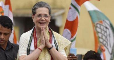 लोकसभा चुनाव में प्रधानमंत्री नरेंद्र मोदी की सुनामी में ऐसे आई कि पूरा विपक्ष बह गया। सबसे पुरानी पार्टी कांग्रेस अध्यक्ष राहुल गांधी भी अमेठी से अपना किला बचा पाने में नाकामयाब रहे।