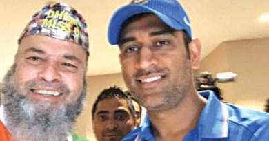 टीम इंडिया के पूर्व कप्तान महेंद्र सिंह धोनी की स्पोर्ट्स स्प्रिट का तो हर कोई कायल हैं। उनके खेल की वजह से ना केवल देश बल्कि वदेशी भी धोनी ने बड़े फैन हैं।