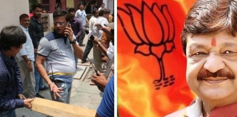 बीजेपी नेता कैलाश विजयवर्गीय के बेटे और विधायक आकाश विजयवर्गीय के मध्य प्रदेश के इंदौर में नगम निगम अधिकारियों की पिटाई का मामला तूल पकड़ रहा है।