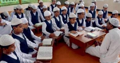 मोदी सरकार ने अपने दूसरे कार्यकाल के शुरुआत में ही मुसलमानों को बहुत बड़ा तोहफा दिया है।