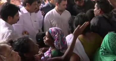 केरल के वायनाड में राहुल गांधी