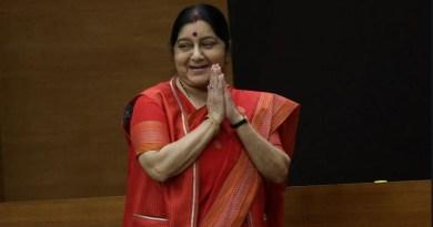 पूर्व विदेश मंत्री सुषमा स्वराज अब इस दुनिया में नहीं रहीं। मंगलवार देर रात दिल्ली के AIIMS अस्पताल में उनका निधन हो गया।
