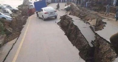 पाकिस्तान के कब्जे वाले कश्मीर में भूकंप से भारी तबाही हुई है। सबसे ज्यादा नुकसान PoK के मीरपुर में हुआ है।