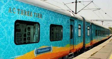 ट्रेन में सफर करने वालों के लिए अच्छी खबर है। रेलवे ने 35 प्रीमियम हमसफर ट्रेनों से फ्लेक्सी फेअर स्कीम हटाने का फैसला लिया है।