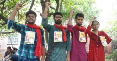 JNU छात्रसंघ चुनाव में इस बार लेफ्ट ने परचम लहराया है। मंगलवार को छात्रसंघ चुनाव के नतीजे घोषित किये गए।