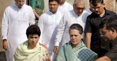 हरियाणा कांग्रेस में नेताओं के बीच मची खींचतान को रोकने के लिए पार्टी आलाकमान ने बड़ा फैसला लिया है।