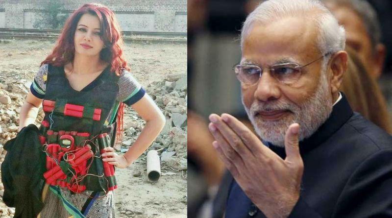 पाकिस्तानी सिंगर ने पीएम मोदी को धी धमकी