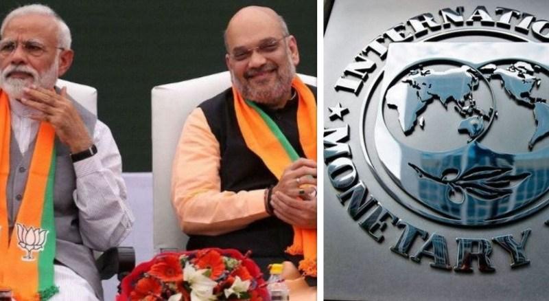आर्थिक मोर्चे पर लगातार बुरी खबर आ रही है। अब अंतरराष्ट्रीय मुद्री कोष यानि IMF ने भारत को झटका दिया है।