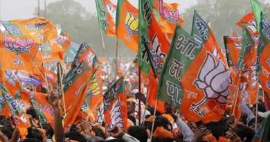 उपचुनाव के लिए बीजेपी ने घोषित किए उम्मीदवार
