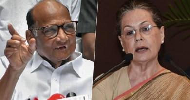 महाराष्ट्र में बनने जा रही हैं कांग्रेस-एनसीपी और शिवसेना की सरकार