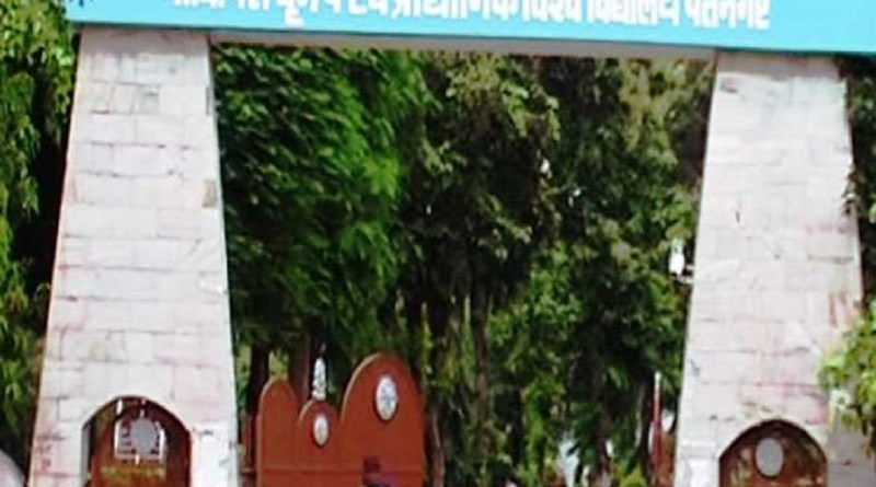 पंतनगर विवि में छात्रा के साथ उत्पीड़न की खबर से हड़कंप, राज्यपाल ने दिए जांच के आदेश