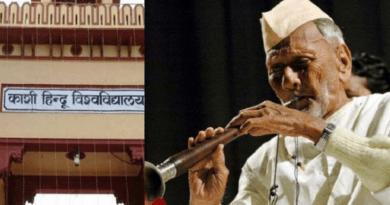 बीएचयू में मुस्लिम प्रोफेस का विरोध