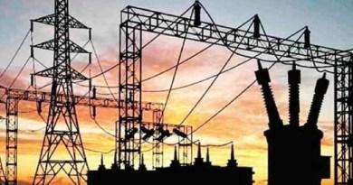उत्तराखंड ऊर्जा निगम के कर्मचारियों को झटका