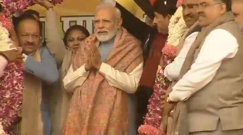 रधानमंत्री नरेंद्र मोदी ने रविवार को दिल्ली के रामलीला मैदान में रैली की। यहां पीएम ने नागरिकता संशोधन कानून और एनआरसी को लेकर फैलाए जा रहे अफवाहों को साफ करने की की कोशिश।