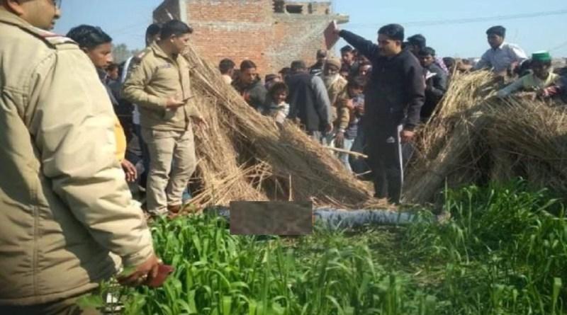 उत्तराखंड के काशीपुर के खालिक कॉलोनी ढेला बस्ती के पास युवकी की बेरहमी से हत्या कर दी गई है। युवक की हत्या से इलाके में सनसनी फैल गई।