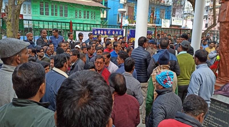 उत्तराखंड एससी/एसटी एम्पलाइज फेडरेशन के कर्मचारियों ने प्रमोशन में आरक्षण की पुनर्बहाली की मांग को लेकर अल्मोड़ा में प्रदर्शन किया।