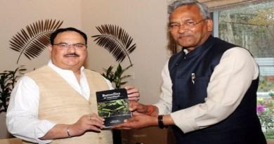उत्तराखंड में त्रिवेंद्र सिंह रावत सरकार का विस्तारो हो सकता है। खुद मुख्यमंत्री त्रिवेंद्र सिंह रावत ने मंत्रिमंडल विस्तार के संकेत दिए हैं।