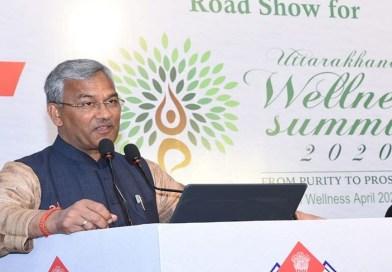 उत्तराखंड के मुख्यमंत्री त्रिवेंद्र सिंह रावत ने मुंबई में आयोजित 'उत्तराखंड वेलनेस सम्मेलन 2020' में हिस्सा लिया।