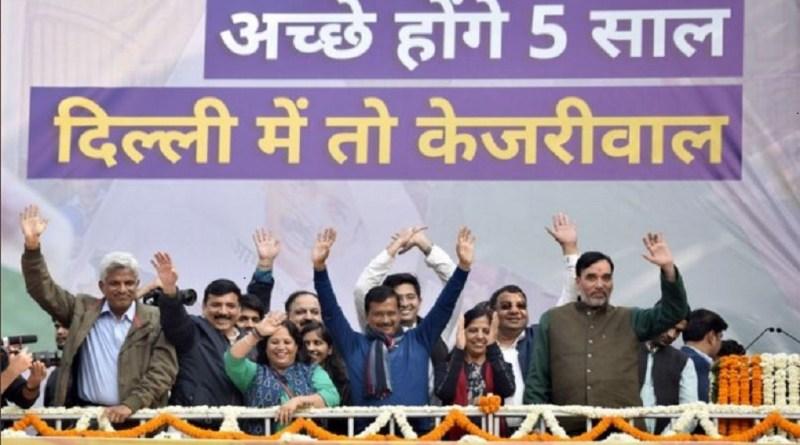 दिल्ली की जनता ने एक बार फिर अरविंद केजरीवाल पर भरोसा किया है।
