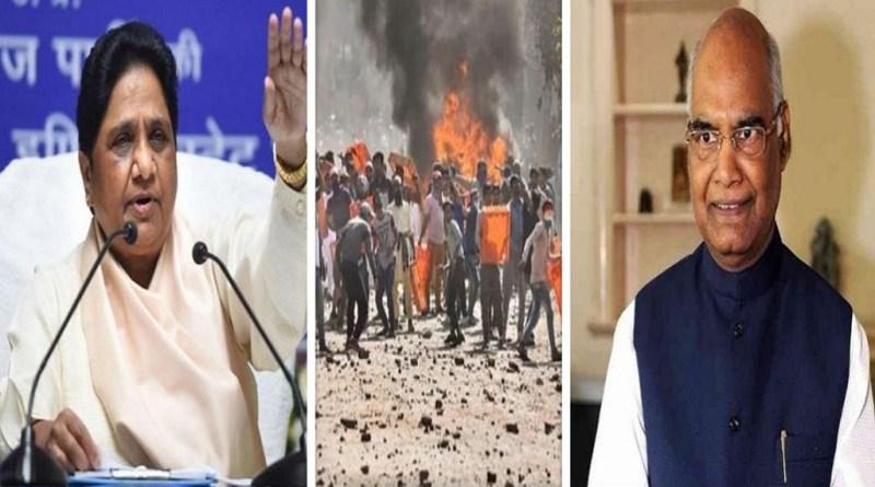 दिल्ली दंगों में मरने वालों की संख्या बढ़कर 45 तक पहुंच गई है। जबकि 200 घायलों का इलाज चल रहा है। दंगे के दो दिनों के बाद अब हालात धीरे-धीरे सामान्य हो रहे हैं।