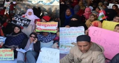 नागरिकता कानून को लेकर देशभर में प्रदर्शन हो रहे हैं। कुछ लोग विरोध में प्रदर्शन कर रहे हैं, तो कई लोग समर्थन में रैली निकाल रहे हैं।