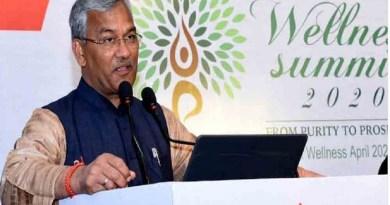 उत्तराखंड में अप्रैल में होने वाली वेलनेस समिट के लिए त्रिवेंद्र सिंह रावत सरकार ने 25 देशों के राजदूतों को न्योता भेजा है।