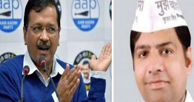 दिल्ली विधानसभा चुनाव में प्रचंड जीत के बाद आम आदमी पार्टी अब उत्तराखंड में विस्तार कर रही है। इसी कड़ी में पार्टी ने दिल्ली के विधायक दिनेश मोहनिया को उत्तराखंड का राज्य प्रभारी नियुक्त किया।
