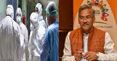 देशभर में कोरोना वायरस का कहर जारी है। इस बीच उत्तराखंड के लिए राहत की खबर है। पिछले दोनों में राज्य में कोरोना वायरस का एक भी केस सामने नहीं आया है।