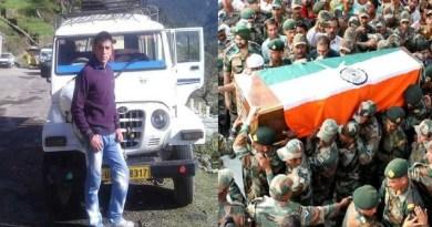 उत्तराखंड के लिए दुखद खबर है। जम्मू-कश्मीर में सीमा पर आतंकियों से लोहा लेते हुए गढ़वाल राइफल के जवान आशीश नेगी शहीद हो गए हैं।
