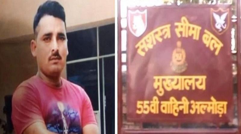 अल्मोड़ा के SSB मुख्यालय से गायब जवान का डेढ़ दिन बीत जाने के बाद भी पता नहीं चल पाया है।