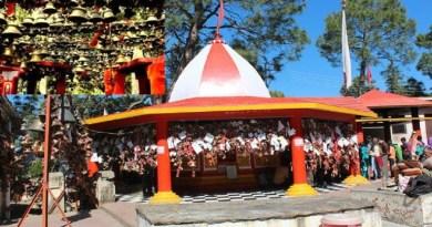 अल्मोड़ा के प्रसिद्ध चितई गोलू देवता ट्रस्ट की मांग करने वालों के लिए अच्छी खबर है। ट्रस्ट की बहुत पुरानी मांग पूरी हो गई है।